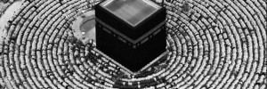 British Museum - Hajj: journey to the heart of Islam