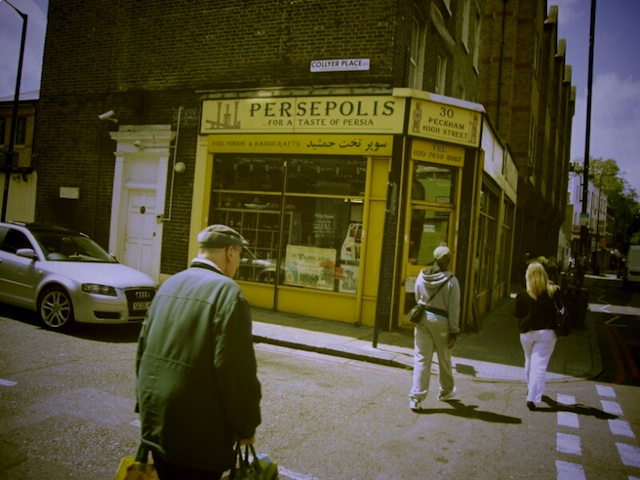 Persepolis shop in Peckham