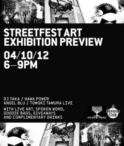 Streetfest_flyer